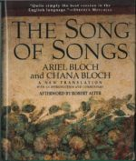 "Book Review: ""The Song of songs"" by Ariel & Chana Bloch"